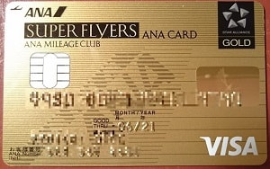 SUPER FLYERS ANA CARDの画像