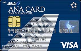 ANA VISA CARD画像