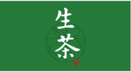 生茶のロゴ画像