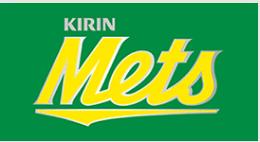 KIRIN Metsのロゴ画像