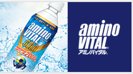 amino VITALのロゴ画像