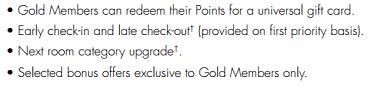 ゴールドメンバーの特典説明