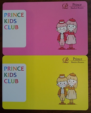 PRINCE KIDS CLUBのピンクとイエローの会員証の実物画像