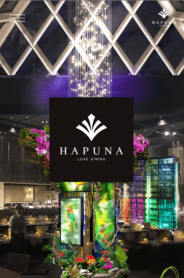 LUXE DINING HAPUNAのHPの写真