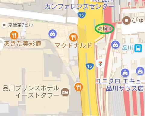 品川駅高輪口のGoogleMap