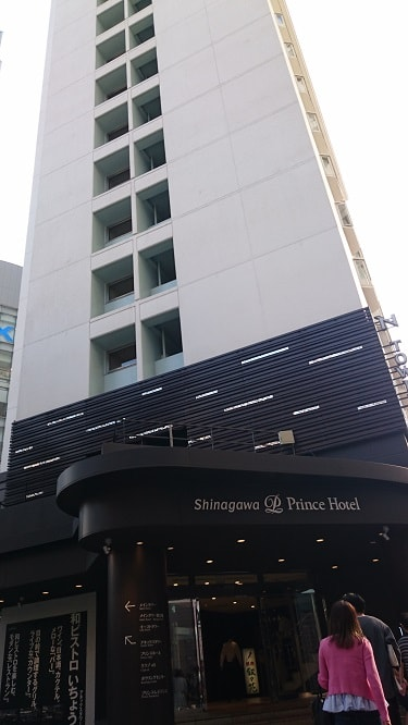 品川プリンスホテル Nタワーの外観写真