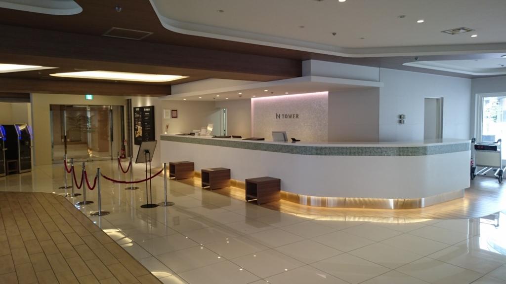 品川プリンスホテル Nタワーのロビー