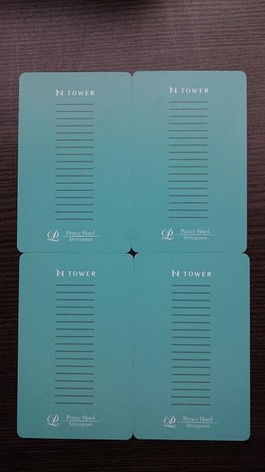 品川プリンスホテルNタワーのカードキー