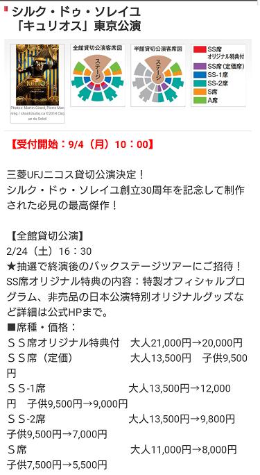 f:id:gaotsu:20171011213855p:plain