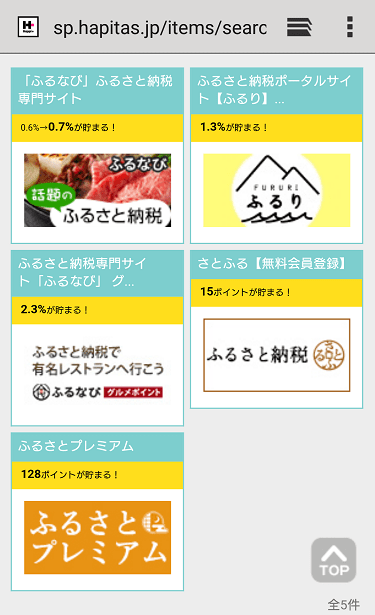 f:id:gaotsu:20171021095351p:plain