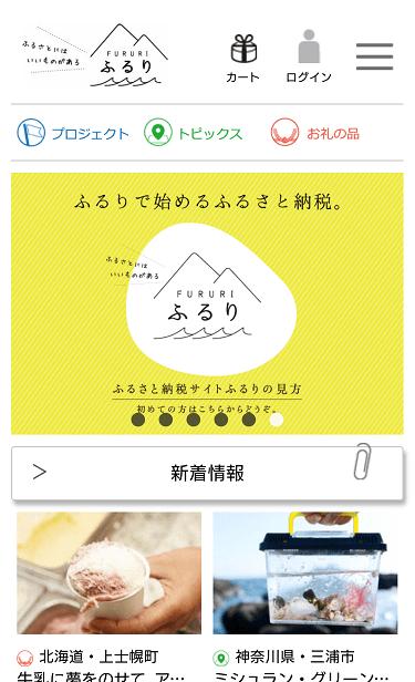 f:id:gaotsu:20171021114144p:plain