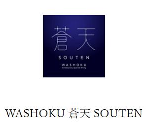 WASHOKU蒼天 ロゴ
