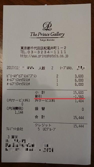 f:id:gaotsu:20171118141404j:plain