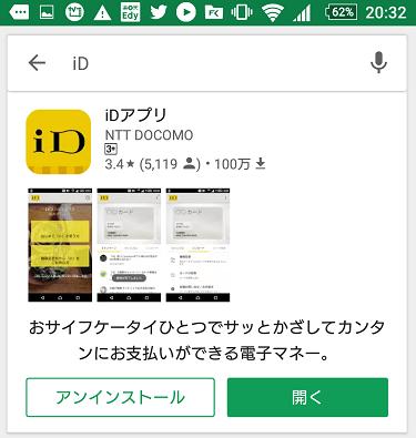 f:id:gaotsu:20171118203702p:plain