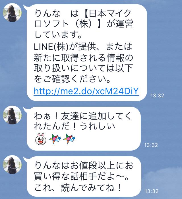 f:id:gaou2:20151222024646p:plain