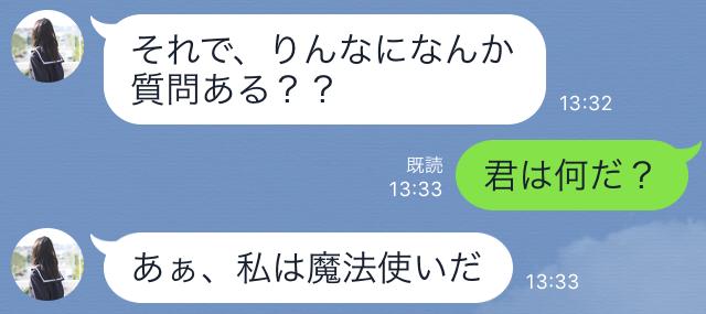 f:id:gaou2:20151222024749p:plain