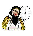 f:id:gaou2:20151225005925p:plain