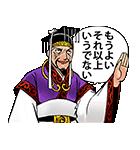 f:id:gaou2:20151225010847p:plain