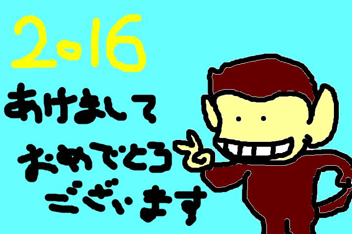 f:id:gaou2:20160101171944p:plain