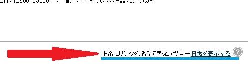 f:id:gaou2:20160228015437j:plain