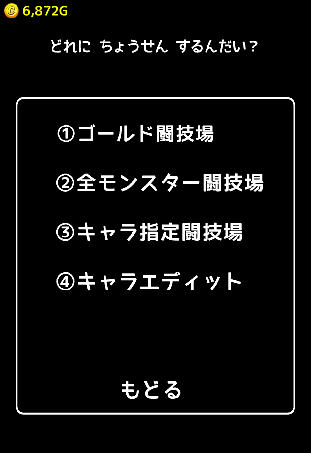 f:id:gaou2:20160620015718p:plain