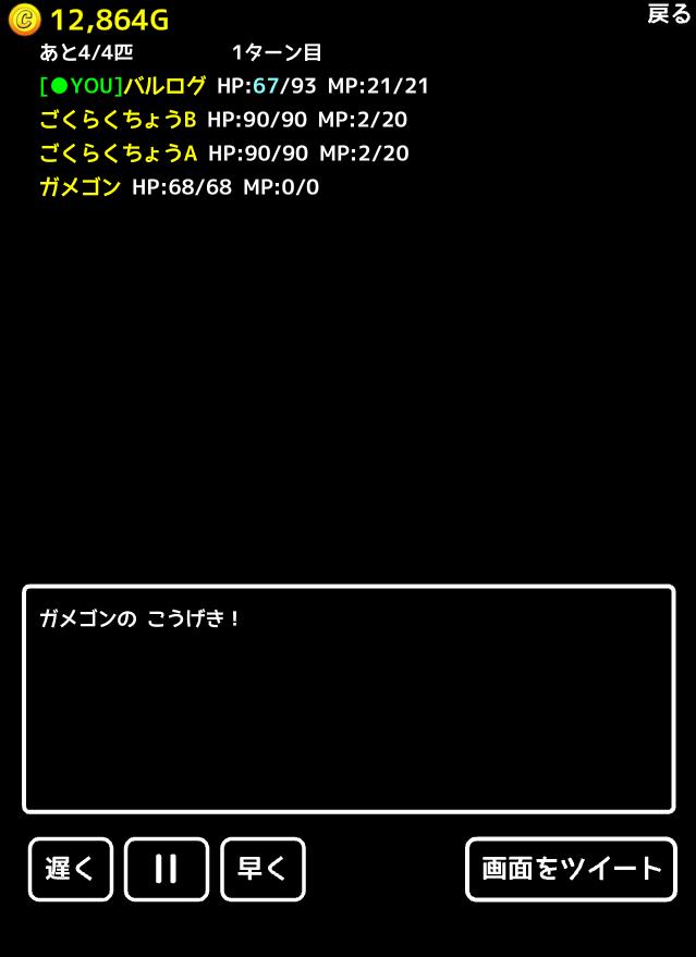 f:id:gaou2:20160620020053p:plain