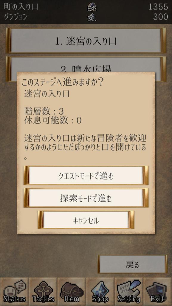 f:id:gaou2:20161110000858p:plain