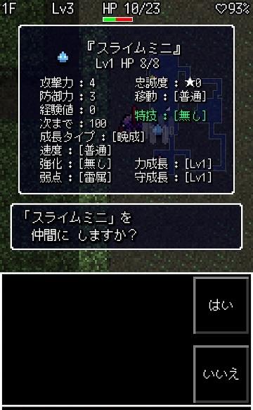 f:id:gaou2:20170328220114j:plain