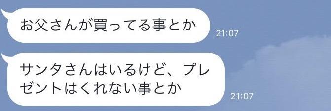f:id:gaou2:20171218012609j:plain