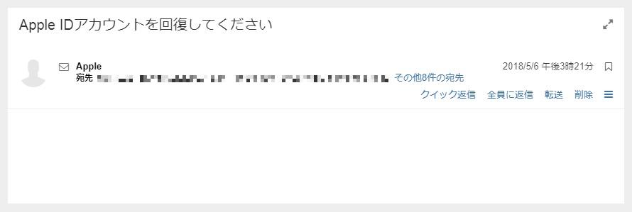 f:id:gaou2:20180507002013j:plain