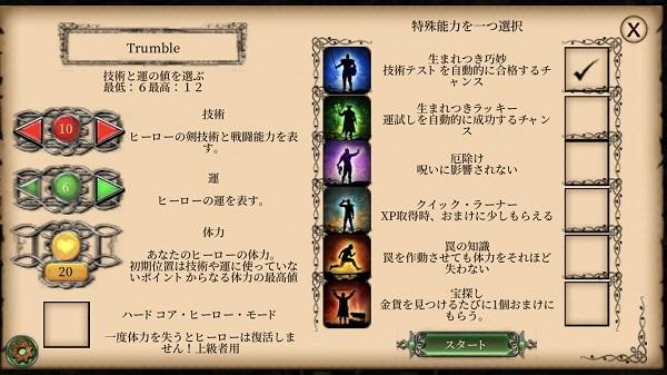 f:id:gaou2:20180630015822j:plain