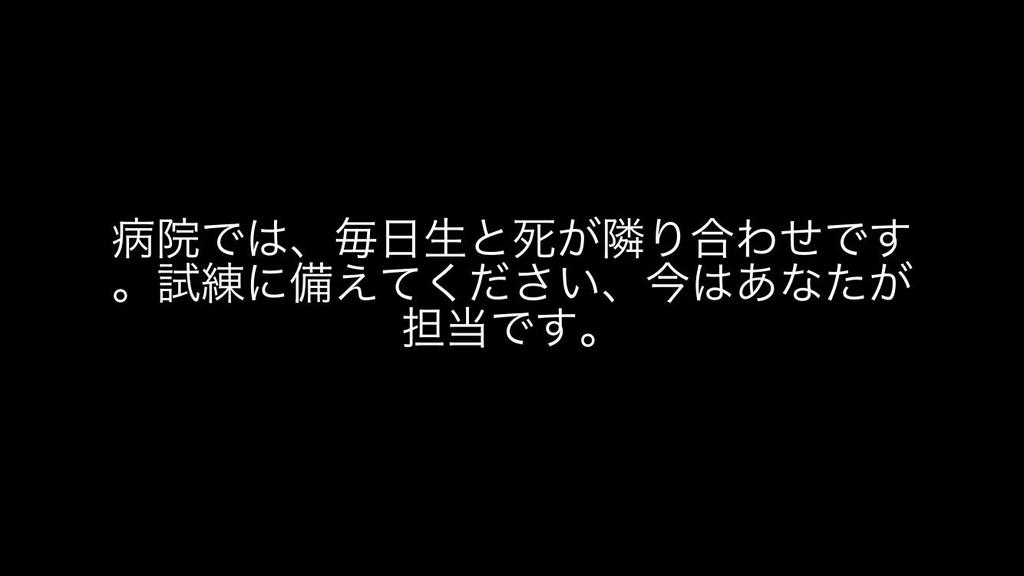 f:id:gaou2:20181110005802j:plain