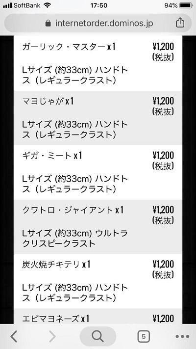 f:id:gaou2:20181129005011j:plain