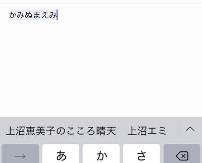 上沼恵美子のこころ晴天