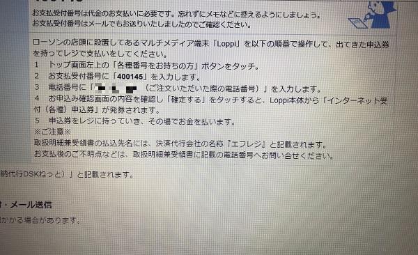 はてなブログPro 更新