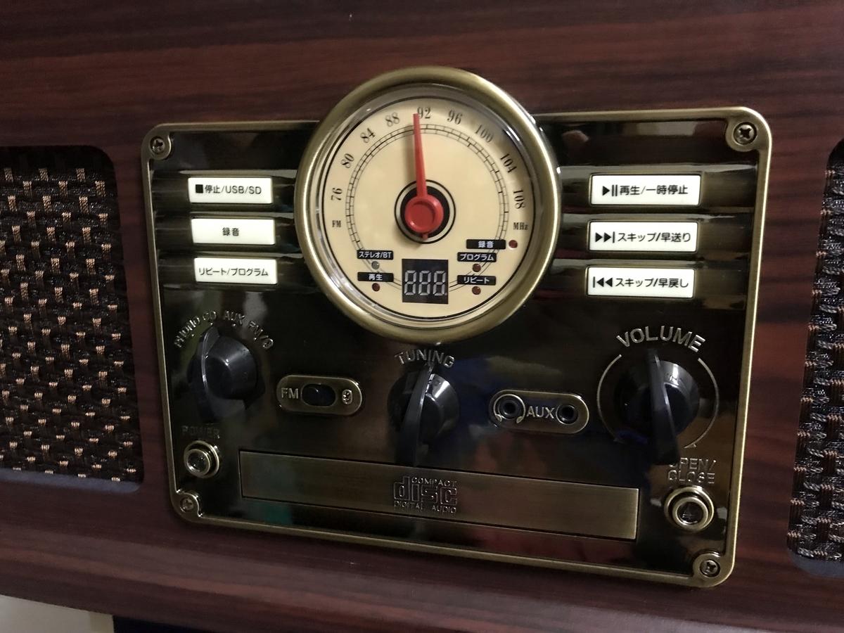 ブルートゥース搭載クラシックレコードプレーヤー FUZE CLS50