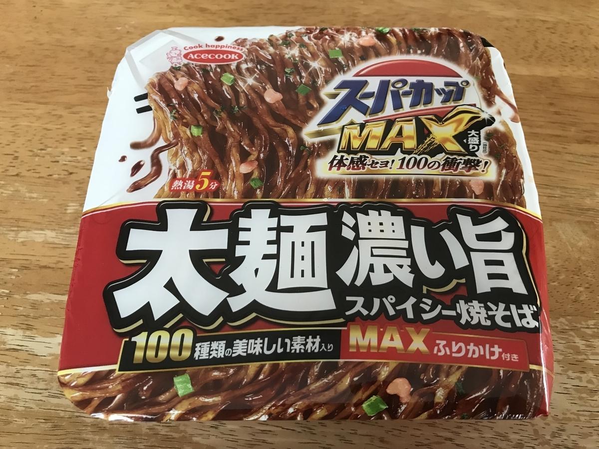 スーパーカップMAX 大盛り 太麺濃い旨スパイシー焼そば