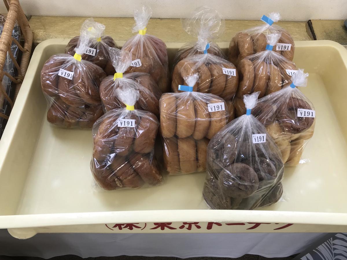 東京ドーナツ