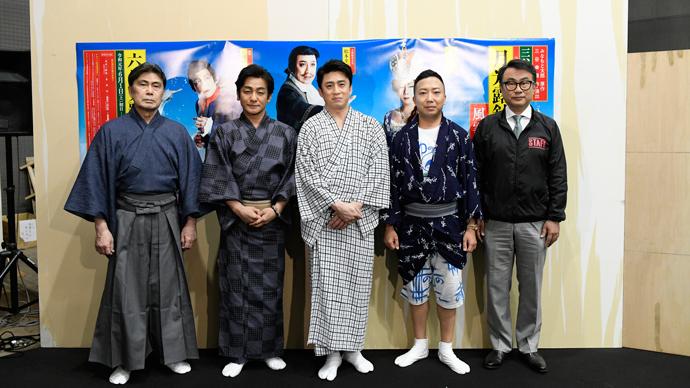 歌舞伎 月光露針路日本 風雲児たち