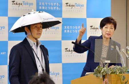かぶる日傘 東京オリンピック 小池都知事