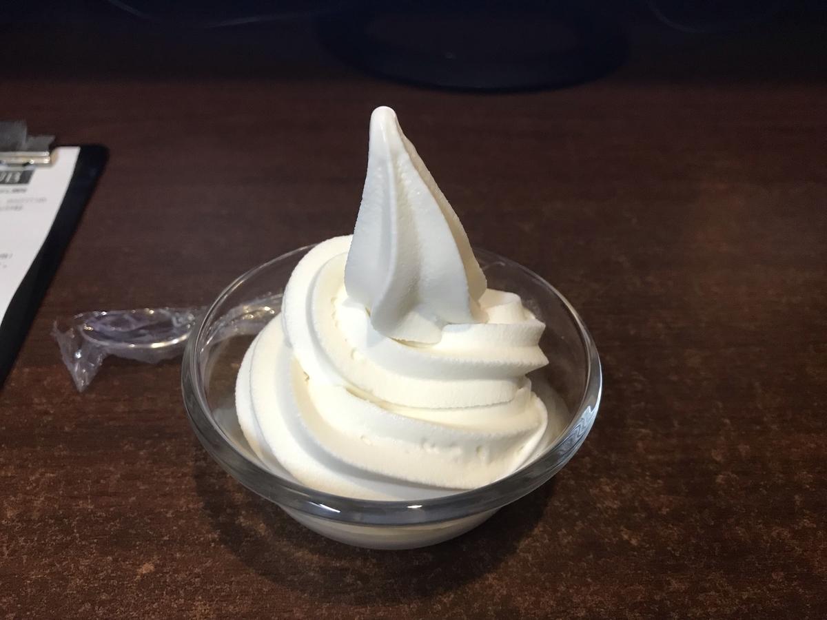 快活クラブ ソフトクリーム