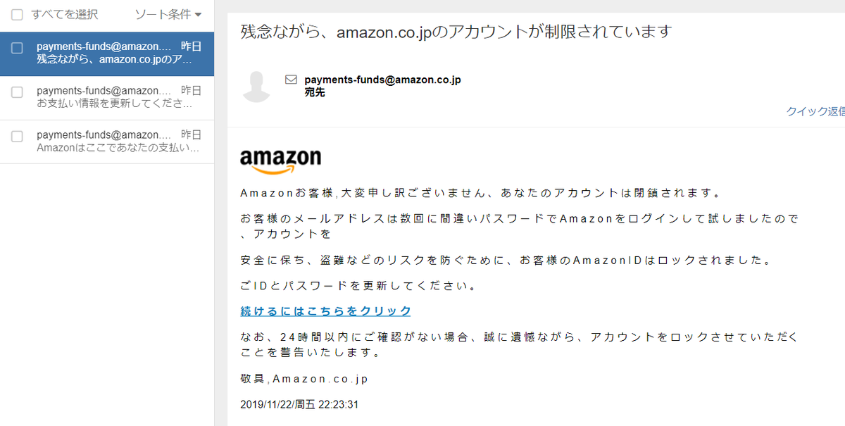 payments-funds@amazon.co.jp