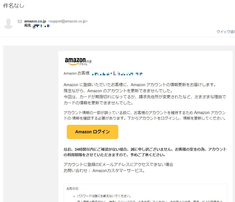件名なし Amazon