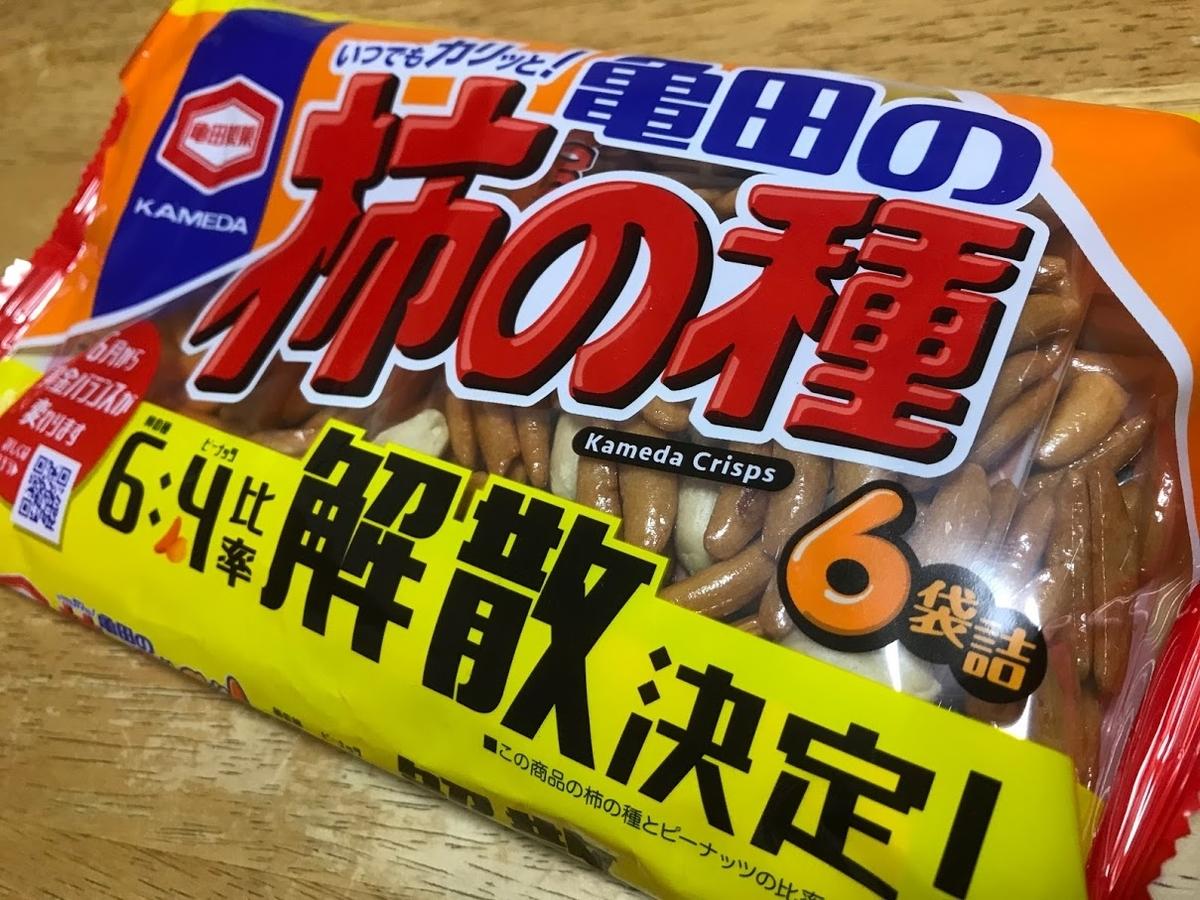 亀田製菓 柿の種 黄金比率