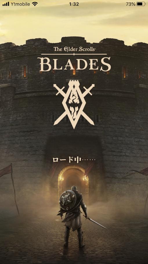 エルダースクロールズ:ブレイズ The Elder Scrolls: Blades