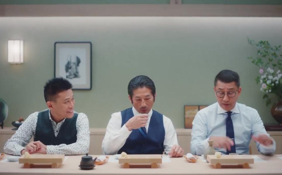 三菱UFJ信託銀行 CM