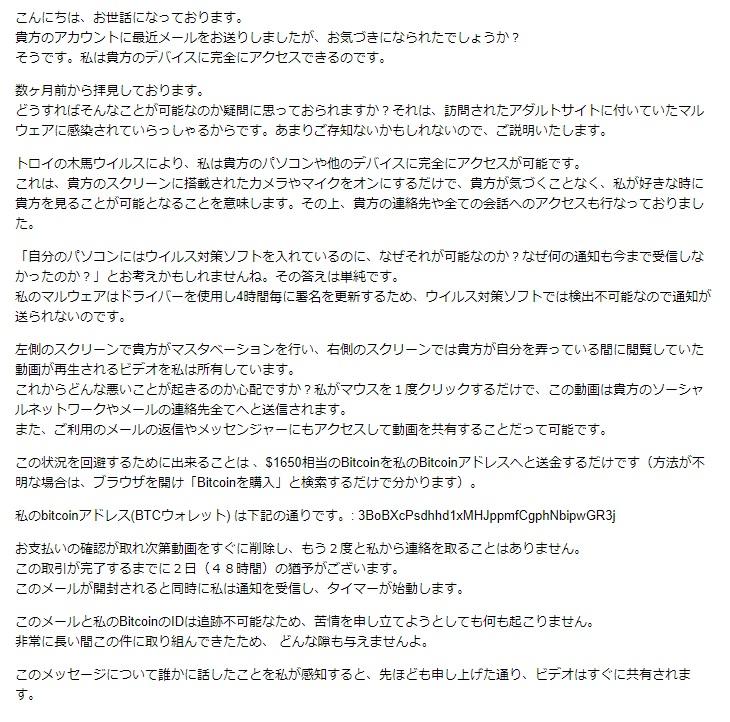 [meiwaku]ビジネス提案