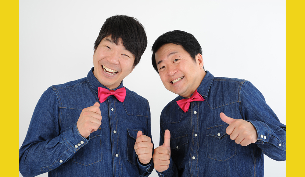 TOKYO COOL 全力じじぃ
