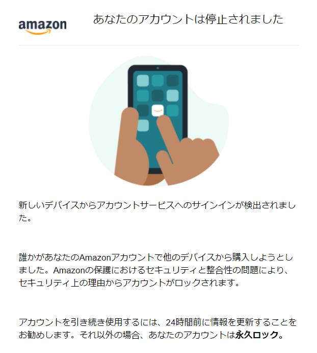 Amazon お客様