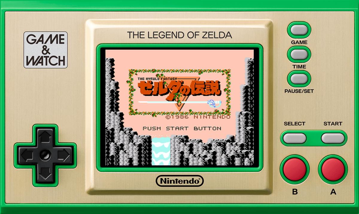 ゲーム&ウォッチ ゼルダの伝説